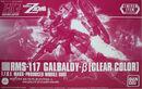 HGUC Galbaldy β -Clear Color-.jpg