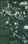 MG-GM Sniper Custom (Tenneth A. Jung Custom)