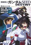 Mobile Suit Gundam SEED DESTINY (Novel)Vol.5
