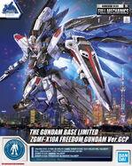 FM Freedom Gundam Ver.GCP