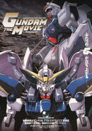 Gundam the Movie Poster