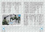 Gundam Build Divers GBWC Episode.1 p4