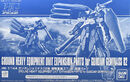 HGAC Ground Heavy Equipment Unit Expansion Parts for Gundam Geminass 02.jpg