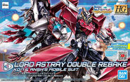HGBDR Load Astray Double Rebake