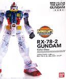 MSM-Gundam-ColorClear.jpg
