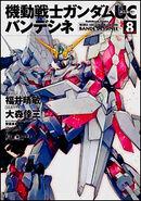 Mobile Suit Gundam Unicorn - Bande Dessinee Special Edition