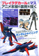 Gundam Build Divers Break - Gundam ACE Scan 4