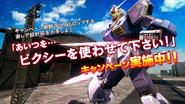 Pixie Gundam Promo