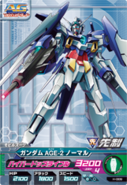 Gundam AGE-2 Normal AG Try Age