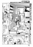 Gundam Twilight Axis RAW V3 216