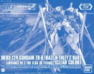 HGUC Gundam TR-6 -Haze'n-thley II-Rah- -Clear Color-