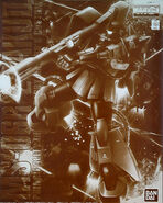 MG Zaku II (Gabby Hazard Colors)