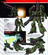 AMX-006 - Gaza-D - Technical Detail Design