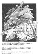 Gundam Chars Counterattack - High Streamer RAW Novel V01-250