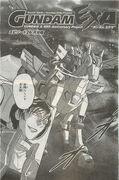 Gundam EX A cap 26 pag 362