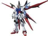 ZGMF-X20A-PF Gundam Perfect Strike Freedom