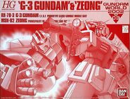 Gunpla HGUC G3Gundam-Zeong box