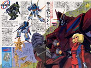 O Gundam 2