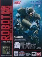 RobotDamashii ms-06m verANIME p01
