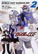 Gundam 00F RE Vol 2 Cover