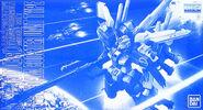 MG S Gundam Booster Unit Type