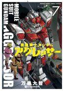 Mobile Suit Gundam Aggressor Vol.7