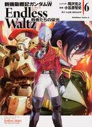 GW Endless Waltz glory of losers Vol.6