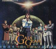 Gaia Gear Radio Drama CD (Vol.4 1993)