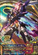 Gundam Age-2 Normal Gold