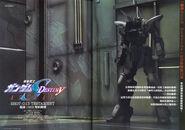 Gundam SEED Destiny Astray PN 17