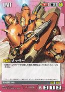 Messer gundam war card