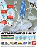 ActionBase1-White.jpg