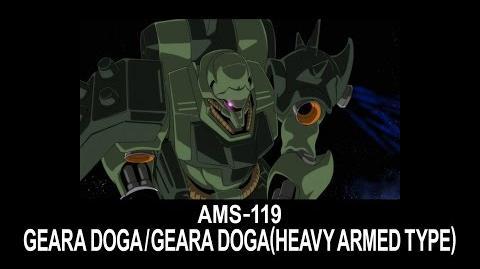 AMS-119 Geara Doga Heavy Armed Type