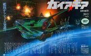 -animepaper.net-picture-standard-anime-gaia-gear-gaia-gear-201518-nat-preview-dea1d42d