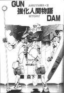 Another Z Gundam Story 2