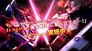 EXAM System Gundams