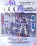 GFF 0003 GundamGP01 box-front.jpg