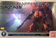 MG Sazabi Ver.Ka -Special Coating-