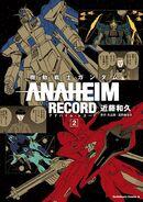 Mobile Suit Gundam Anaheim Record Vol.2