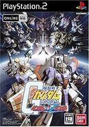 Ps2 Gundam vs zeta Gundam Cover