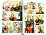 Black Tri-Stars in manga The origin 3