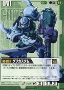 Ms07b3 p17 GundamWar