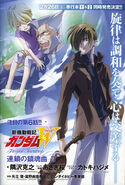 06cover
