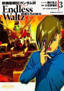 GoLTankobon volume03 cover