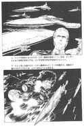 Gundam Chars Counterattack - High Streamer RAW Novel V03-275