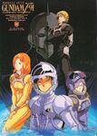 Mobile.Suit.Gundam.-.Universal.Century.full.410857