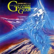 0203 Gaia Gear soundtrack