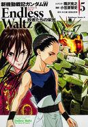 GW Endless Waltz glory of losers Vol.5