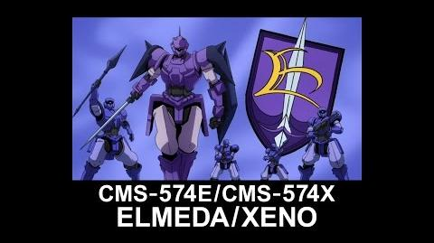 CMS-574X Xeno