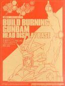 Build Burning Gundam Head Display Base.jpg